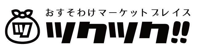 ご登録で100ポイント(1ポイント1円)
